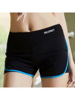 Skinny Multicolor Super-Elastic Sport Shorts - Blue S