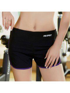 Skinny Multicolor Super-Elastic Sport Shorts - Purple Xl