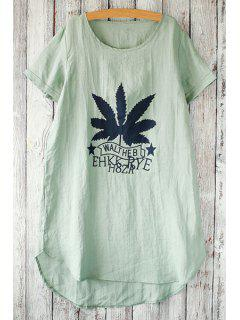 Maple Leaf Print Round Neck Short Sleeve T-Shirt - Light Green