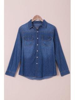 Denim Turn Down Collar Long Sleeves Shirt - Blue L