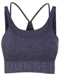 Letter Pattern Grey Sport Bra - Deep Gray S
