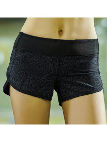 Printed Workout Shorts - Black L