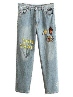 Sequined Cropped Light Blue Jeans - Light Blue S