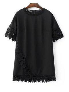 Short Sleeve Lace Trim Dress - Black S