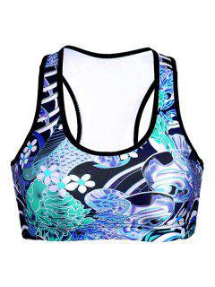 Gym Bra Trendy Floral Imprimer Racer Retour Splice Femmes - Pourpre L