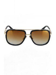 Alloy Match Quadrate Frame Sunglasses - Light Coffee