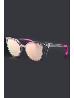 Hollow Out Frame Color Block Sunglasses - Transparent