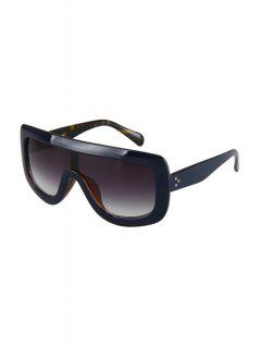 Deep Blue Match Leopard Wrap Sunglasses - Deep Blue