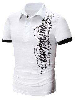 Trendy Turn-Down Collar Letter Print Men's Short Sleeve Polo T-Shirt - White M