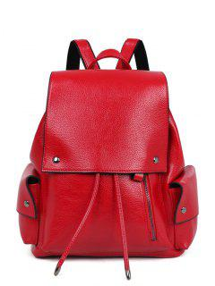 PU Leather Solid Color Cover Satchel - Wine Red