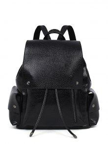 Buy PU Leather Solid Color Cover Satchel - BLACK