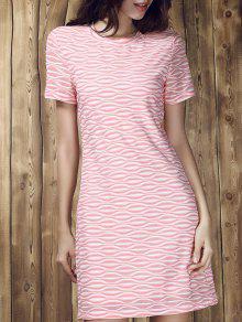 Stripe Short Sleeve A Line T-Shirt Dress - M