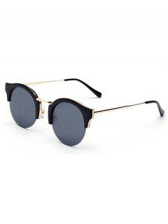 Black Semi-Rimless Frame Sunglasses - Black