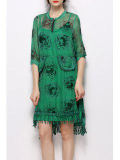 Stand Collar Printed Fringed Dress - Green M