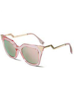 High Pointed Pink Cat Eye Sunglasses - Pink