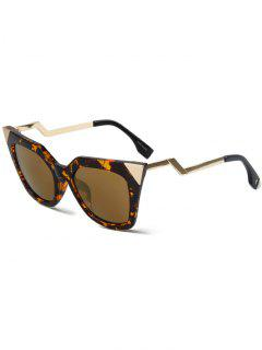 High Pointed Amber Match Cat Eye Sunglasses - Amber