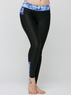 Tight Fit Run Leggings - Black S