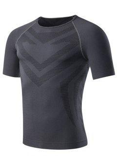 Men's Slim Fit Compression Round Collar Gym T-Shirt - Gray Xl