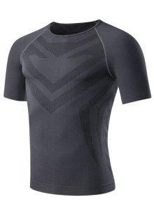 Cuello Redondo Slim Fit Compresión Gimnasia Camiseta De Los Hombres  's - Gris Xl