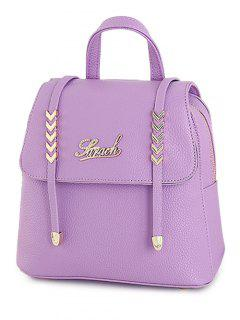 Letter Strap Solid Color Satchel - Light Purple