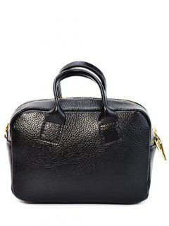 Zip Solid Colour PU Leather Tote Bag - Black