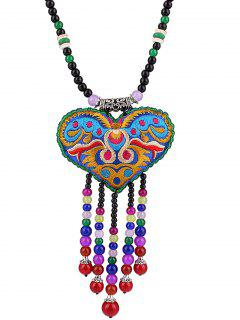 Heart Pouch Beaded Tassel Pendant Necklace