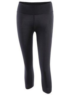 Tight Fit Capri Pants - Black L