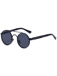 Crossbar Retro Black Round Sunglasses - Black