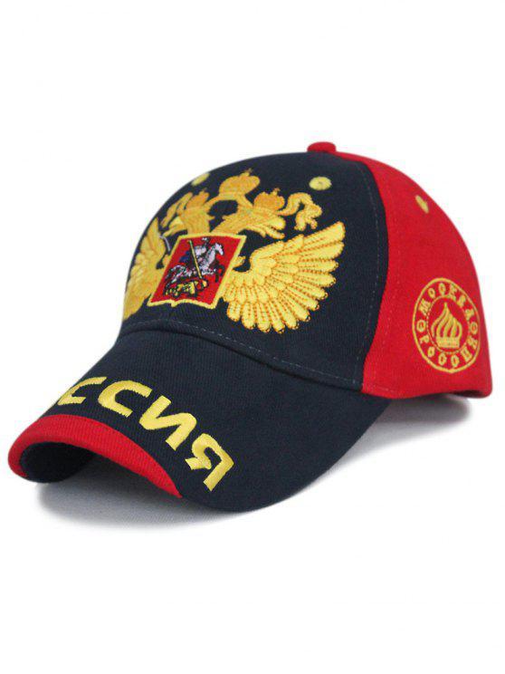 casquette de baseball en broderie d'extérieur - Rouge et Noir
