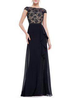 Maxi Lace Top Flounce Prom Evening Dress - Black S