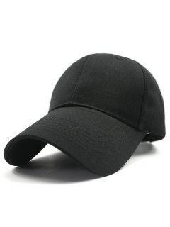 Solid Color Sunscreen Baseball Hat - Black