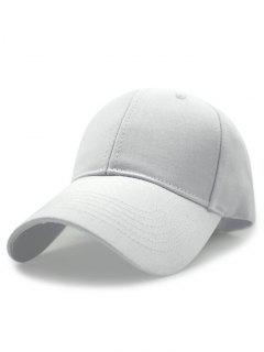 Solid Color Sunscreen Baseball Hat - White