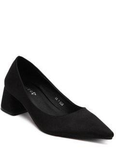 Satin Black Color Pointed Toe Pumps - Black 38
