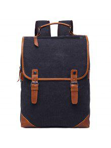 حقيبة الظهر كتلة اللون عصري للرجال - أسود