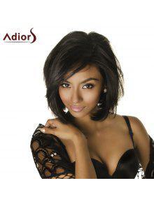 المتأنق الساحرة قصيرة على التوالي بني داكن الجانب فراق المرأة شعر مستعار الاصطناعية الباروكة - أسود براون