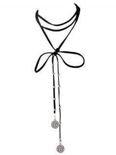 Sun Beads Necklace - Black