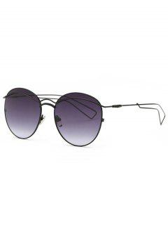 Outdoor Crossbar Metallic Sunglasses - Purple