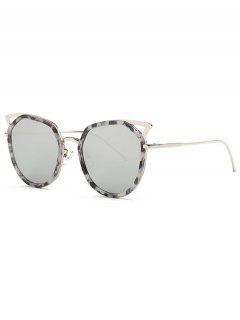 Cut Out Cat Eye Mirrored Sunglasses - Silver