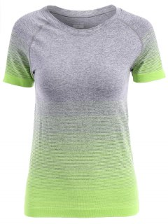 Ombre Color Running T-Shirt - Apple Green S