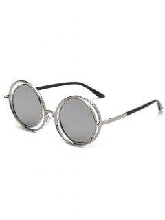 Retro Round Mirrored Sunglasses - Silver
