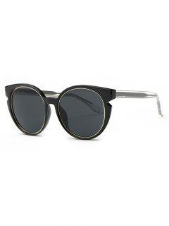 Retro Cat Eye Sunglasses - Black Grey