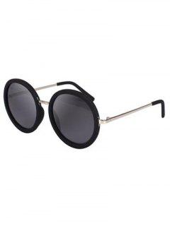 Retro Print Round Sunglasses - Black