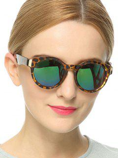 Leopard Frame Mirrored Sunglasses - Leopard