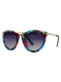 Anti UV Polarized Sunglasses - Blue And Red