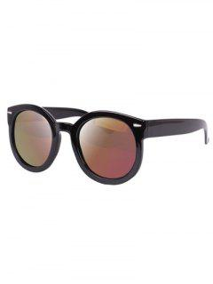 Simple Black Frame Mirrored Sunglasses - Red