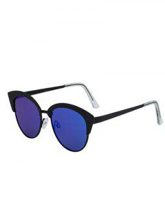 Cat Eye Pilot Mirrored Sunglasses - Blue
