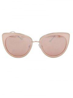 Butterfly Mirrored Sunglasses - Pink