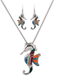 Sea Horse Enamel Beads Necklace Set - Silver