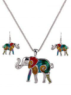 Enamel Colorfull Elephant Jewelry Set