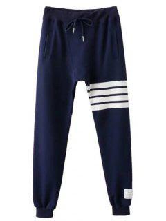 Striped Drawstring Active Pants - Purplish Blue L